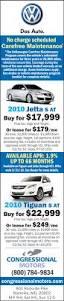 lexus dealership rockville md 100 car donation rockville md maryland car shows