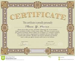 certificate template stock images image 31634994