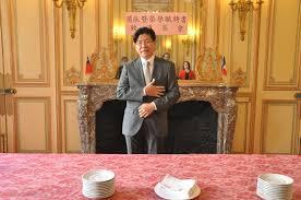 bureau de repr駸entation de taipei bureau de repr駸entation de taipei 28 images 本處胡公使正浩代表