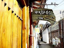 best price on vine hanok guesthouse in seoul reviews