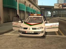 تحميل لعبة telecherger gta vice city temara maroc