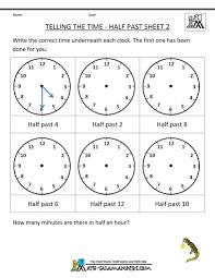 Doubles Worksheet Ks1 1st Grade Multiplication 100 Subtraction Facts Timed Test