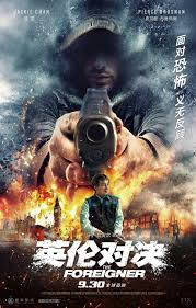 film foreigner 2016 the foreigner movie poster gallery