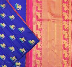 Beautiful Purple Motifs Shopzters 9 Animal Motifs For Your Bridal Silk Saree