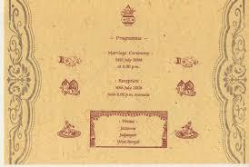 wedding invitation card in bengali 1462x984 501965 wedding