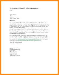 thank you for your donation and support letter gallery letter