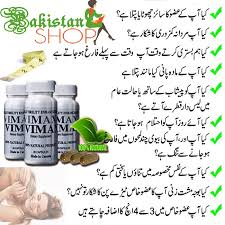 vimax pills in pakistan largo sex delay spray in pakistan