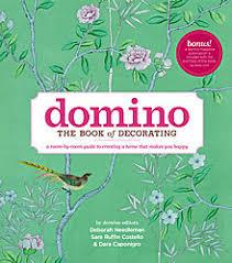 Domino Decorating Contest Elizabeth Anne Designs The Tot Snob Giveaway Domino The Book Of Decorating Snob Essentials