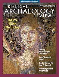 celebrate 40 years of bar biblical archaeology society