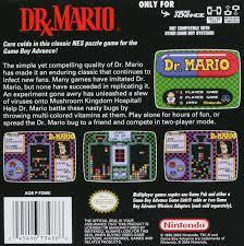 amazon com dr mario nintendo gameboy advance artist not