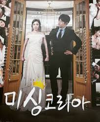 wedding dress korean sub indo korean drama subtitle indonesia korean mania