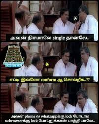 Facebook Comment Memes - tamil facebook funny photo comments memes and trolls april 2016