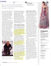 50s fashion magazine articles tags incredible fashion magazine