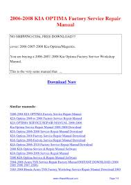 2006 2008 kia optima factory service repair manual pdf by david