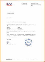Quality Certification Letter engineering clerk cover letter