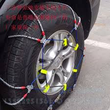 Off Road Tire Chains Online Shop Scc Chains Sz400 American Off Road Car Tire Does