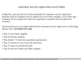 customer service resume samples free best custom paper writing