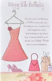 21 Birthday Card Design 21st Birthday Card