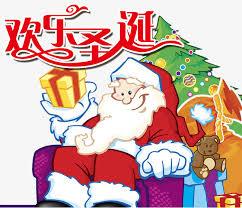 imagenes de santa claus feliz navidad dibujos animados de santa claus feliz navidad feliz navidad