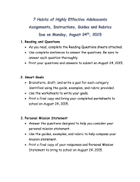 Smart Goals Worksheets Smart Goals American Academy