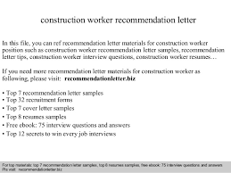 Reference Samples For Resume by Construction Worker Recommendation Letter
