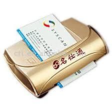 Business Card Reader Scanner Photo Scanner Business Card Scanner