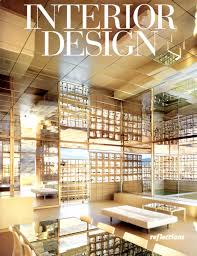Good Home Design Magazines by Interior Design Creative Magazines About Interior Design