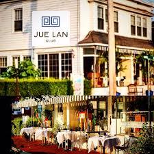 homepage jue lan club
