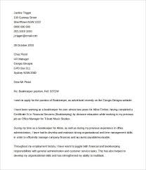 cover letter format email hitecauto us