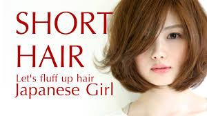 japanese hair japanese girl hair style