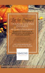 nov 22 let us prepare thanksgiving se4sons float my event