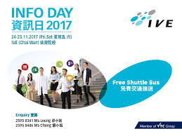 info day 資訊日