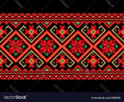 ukrainian ornaments ukrainian pattern ornament royalty free vector image