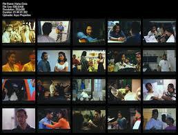 film nafas cinta filem melayu retro 60an 70an 80an 90an nafas cinta 1999 vcd