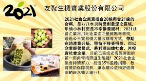 balance m馗anique cuisine 扶企包福氣大禮包 product service 9 reviews 243 photos