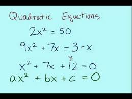 solving quadratic equations by factoring part 1 of 4 youtube