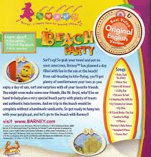 Barney And The Backyard Gang A Day At The Beach Digilearn