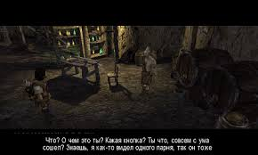 the bard s tale apk the bards tale v1 6 5 apk for android