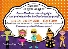 halloween birthday party invitations iidaemilia com