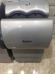 Dyson Airblade Meme - dyson ab14 larger photo with dyson ab14 ab dyson airblade hand