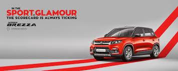 maruti suzuki cars dealers and authorised showrooms in bangalore
