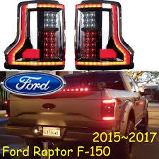 2015 ford f150 tail lights f 150 taillight 2015 2017 free ship 2pcs f 150 fog light chrome f
