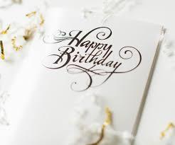 best birthday cards best birthday cards the best prank birthday card