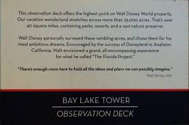 a review of disney world s top of the world lounge touringplans top of the world lounge s current hours are 6 pm to midnight seeing wishes is the main reason that many people especially families visit the lounge