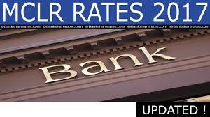allahabad bank mclr rate july 2017 check mclr rates online