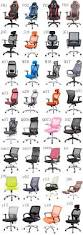 Modern Office Chairs Mesh Alibaba Manufacturer Directory Suppliers Manufacturers