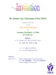 lunch invitation email template optional print business letter for