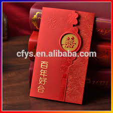 Wedding Gift Card Holder Unique Wedding Card Design Wedding Invitation Card Holder Wedding
