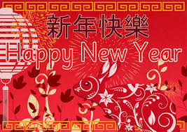 happy new years posters new year poster free early years primary teaching