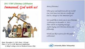 Invitation Card For Christmas Forum 2011 Christmas Celebration Invitation Card
